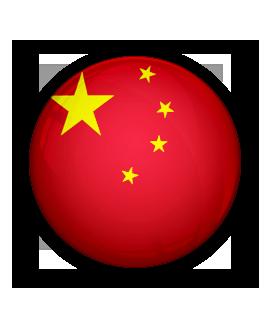 Acheter base de donnée SMS - CHINE