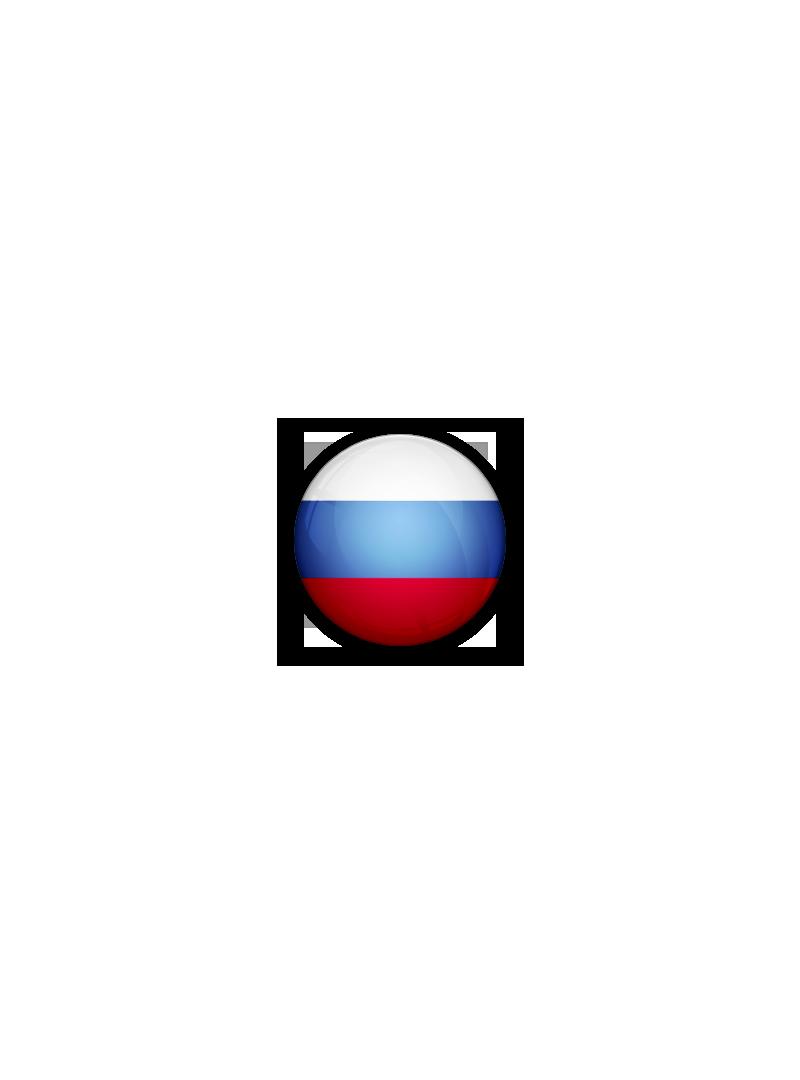 Acheter base de donnée SMS - RUSSIE