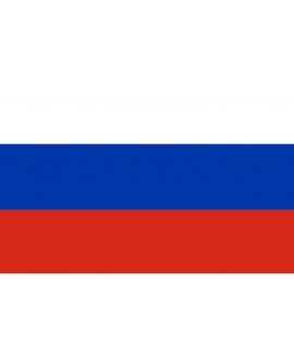 ACHETER BASE DE DONNÉE SMS PROFESSIONNEL RUSSIE